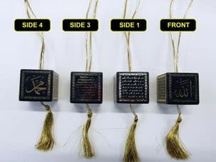 Islamic cube Design ( Black ) Car Hanging - Ayat al kursi & Dua for travel x 1